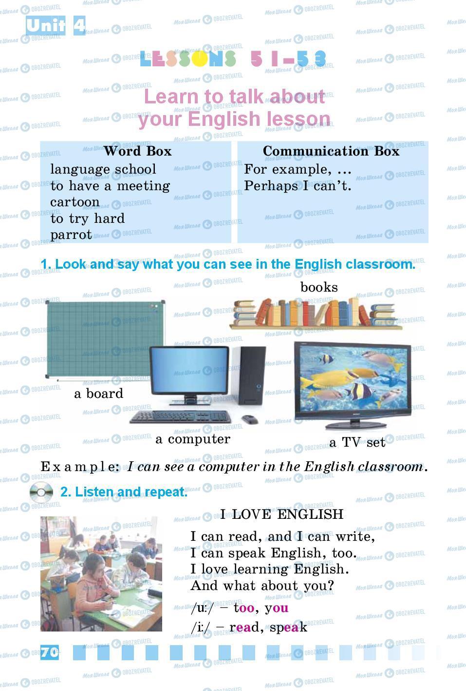 Підручники Англійська мова 3 клас сторінка 70