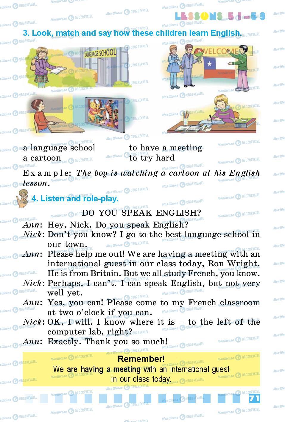 Підручники Англійська мова 3 клас сторінка 71