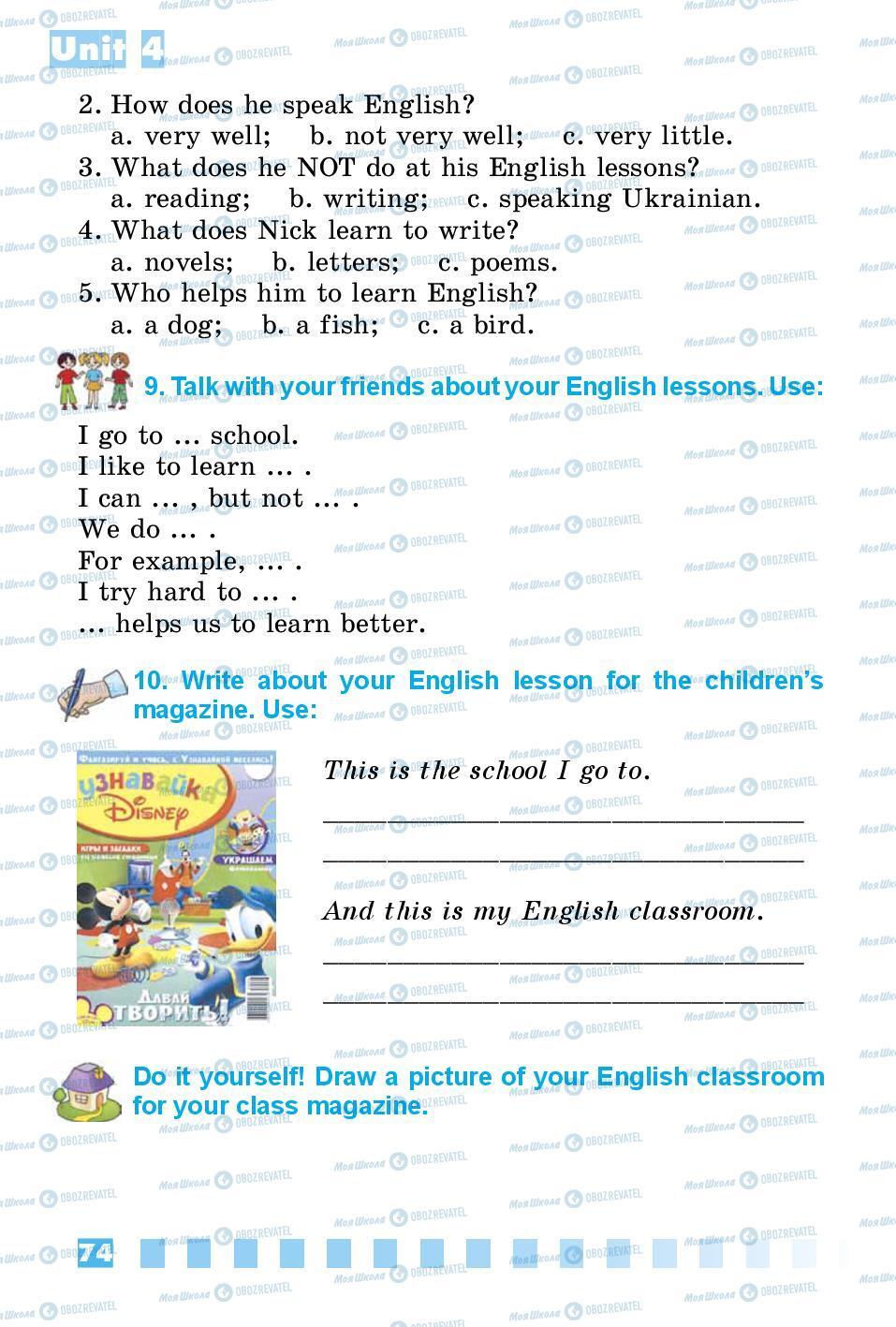 Підручники Англійська мова 3 клас сторінка 74