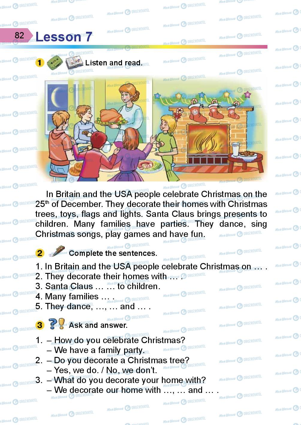 Учебники Английский язык 3 класс страница 82