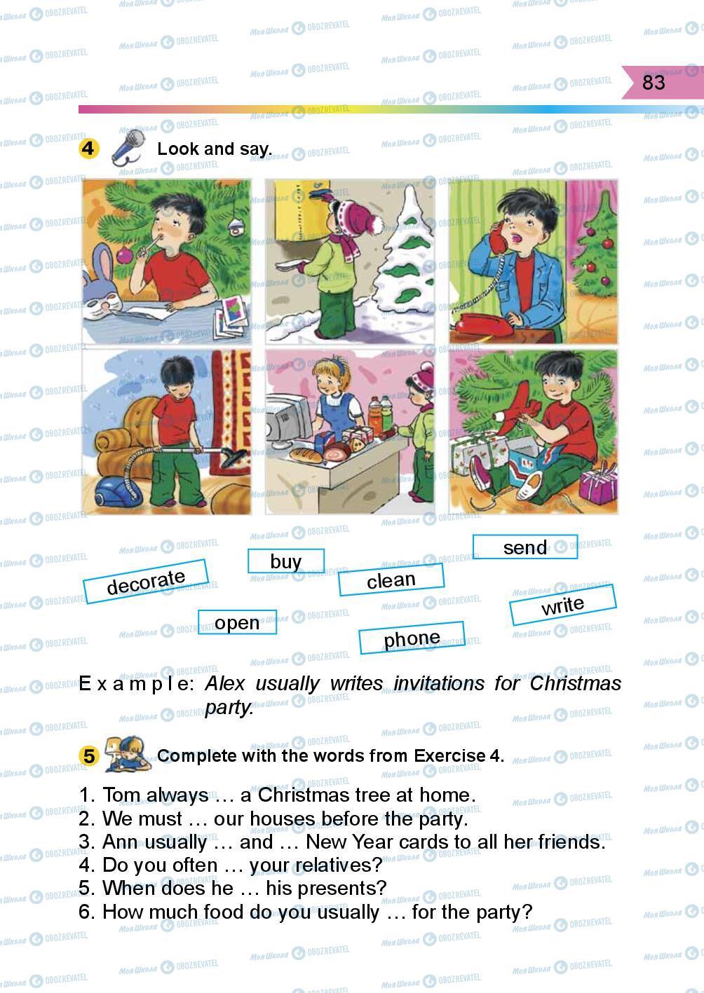 Учебники Английский язык 3 класс страница 83