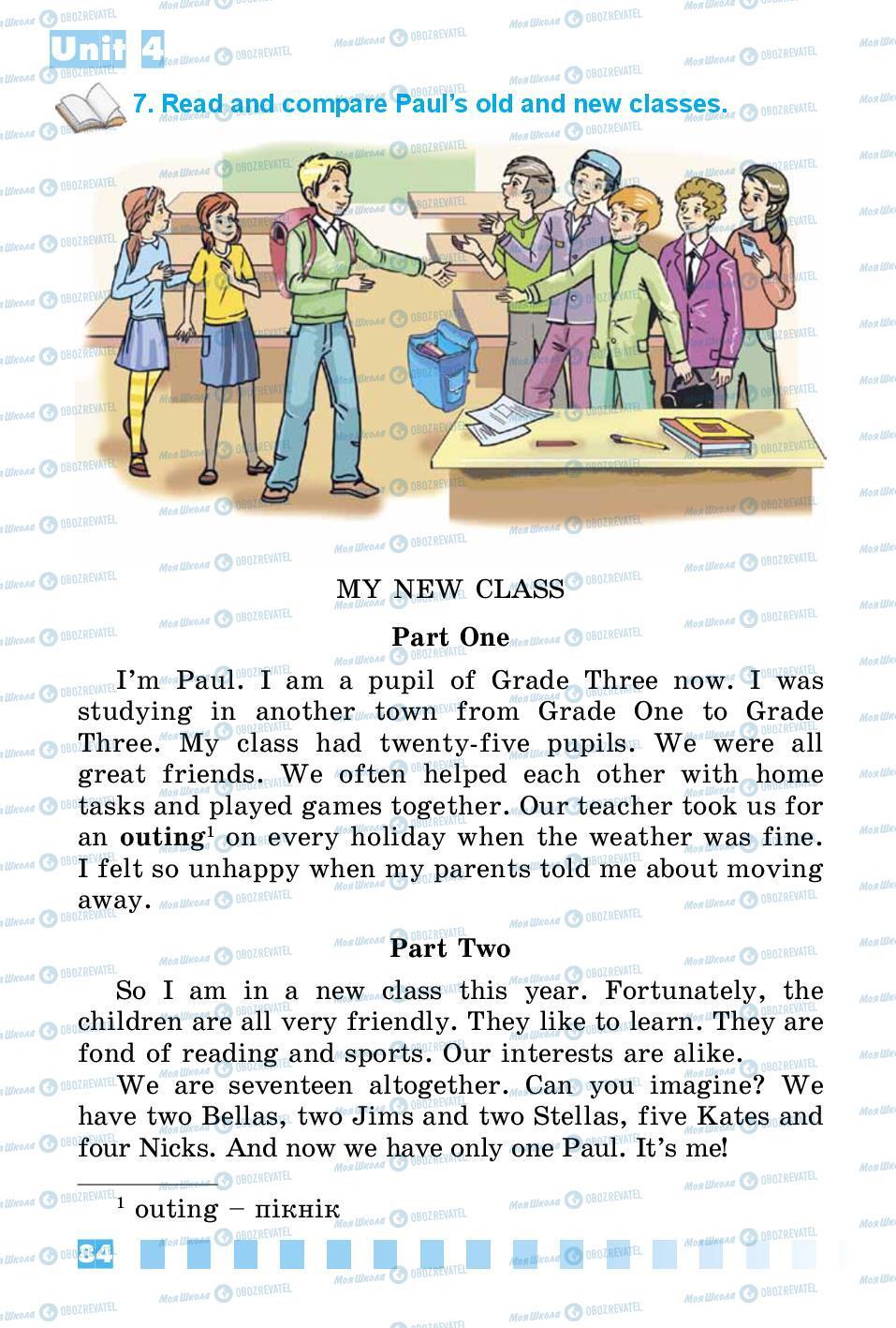 Підручники Англійська мова 3 клас сторінка 84