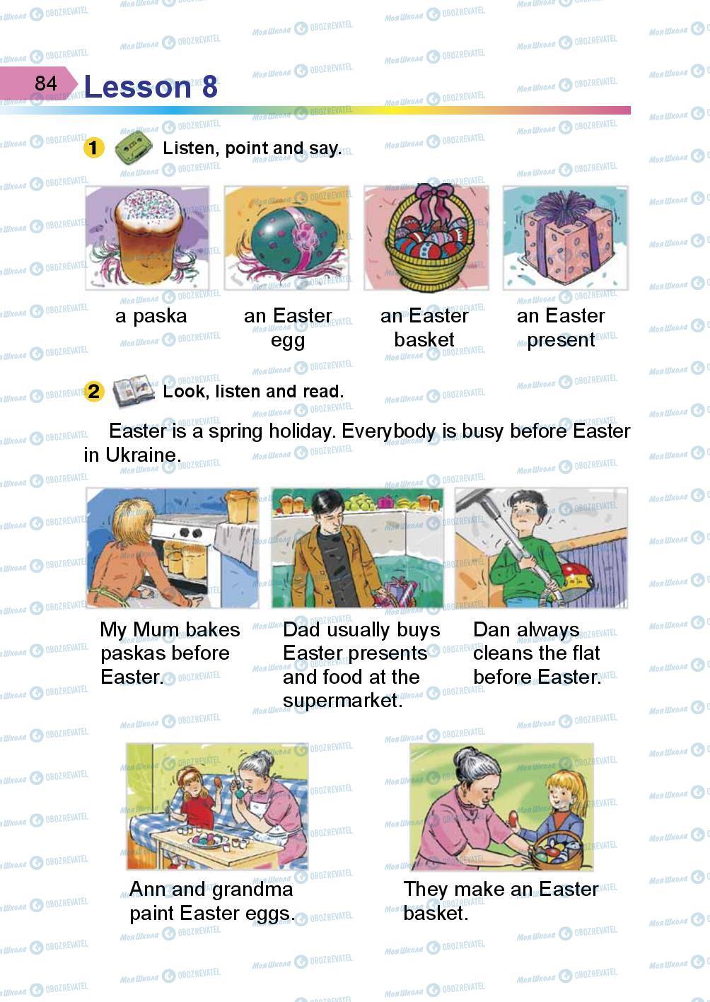 Учебники Английский язык 3 класс страница 84