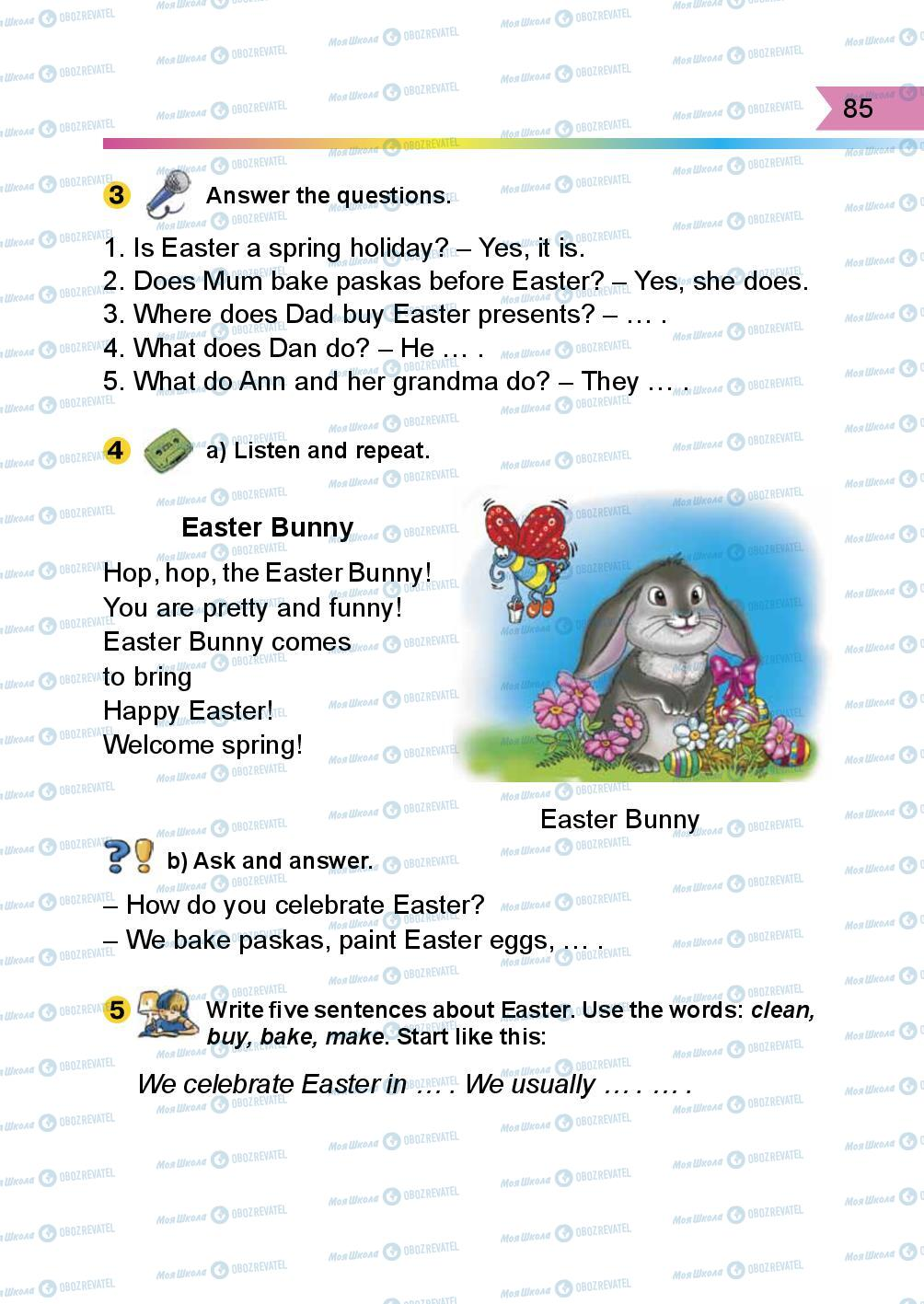 Учебники Английский язык 3 класс страница 85