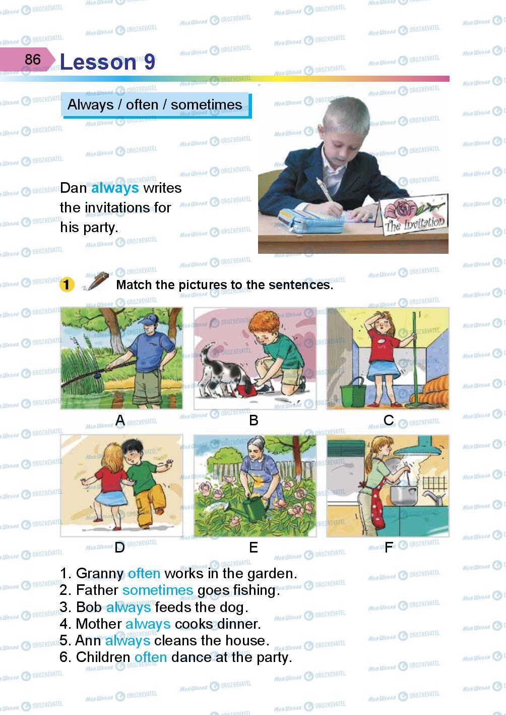 Учебники Английский язык 3 класс страница 86