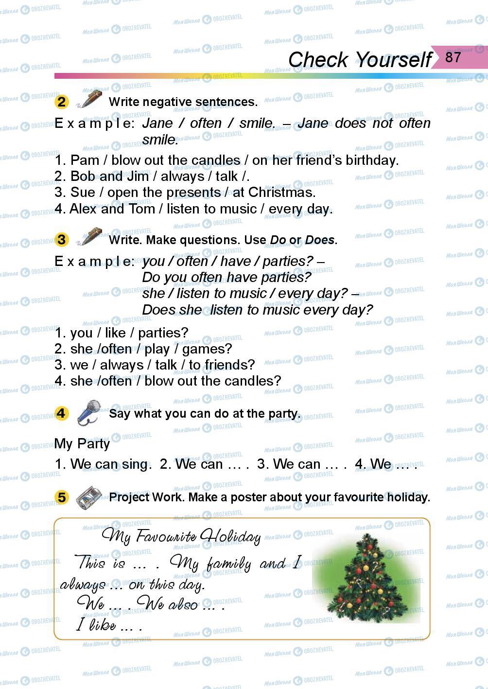 Учебники Английский язык 3 класс страница 87