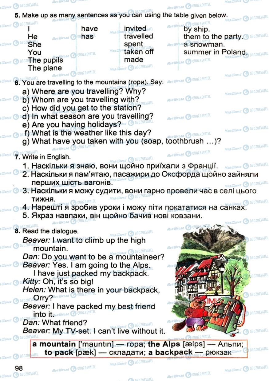 Підручники Англійська мова 4 клас сторінка 98