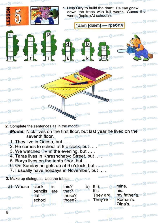 Підручники Англійська мова 4 клас сторінка 8