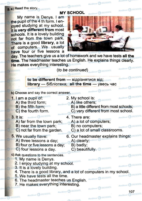 Підручники Англійська мова 4 клас сторінка 107