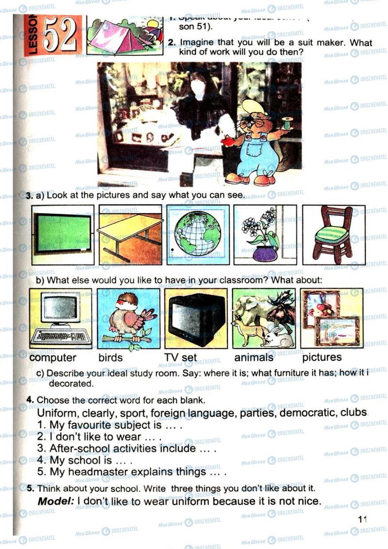 Учебники Английский язык 4 класс страница 111