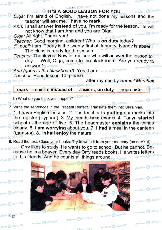 Підручники Англійська мова 4 клас сторінка 112