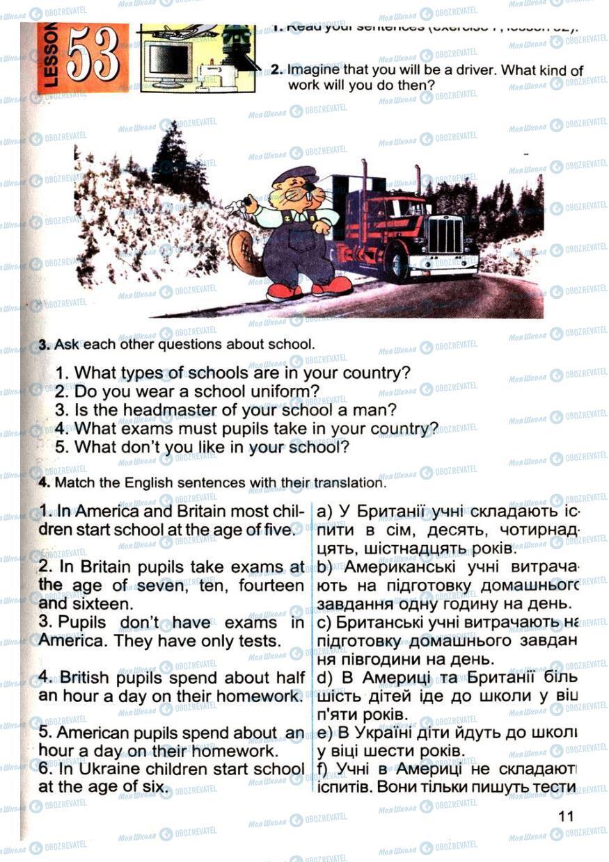 Підручники Англійська мова 4 клас сторінка 113