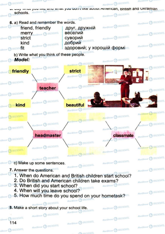 Учебники Английский язык 4 класс страница 114