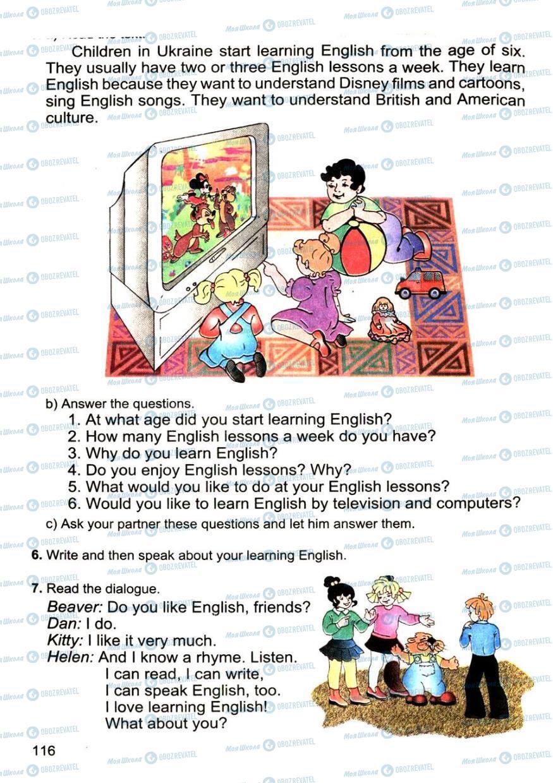 Підручники Англійська мова 4 клас сторінка 116