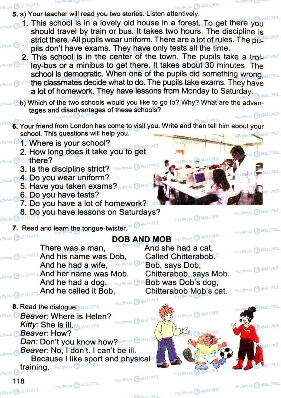 Учебники Английский язык 4 класс страница 118