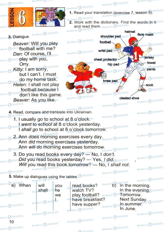 Підручники Англійська мова 4 клас сторінка 10