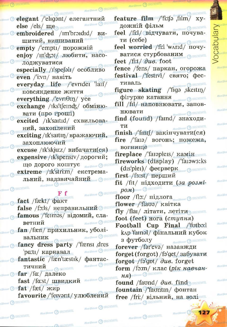 Підручники Англійська мова 4 клас сторінка 127
