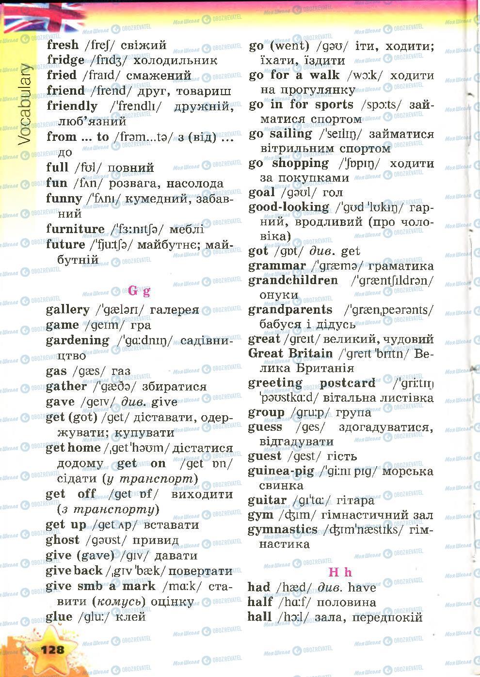 Підручники Англійська мова 4 клас сторінка 128