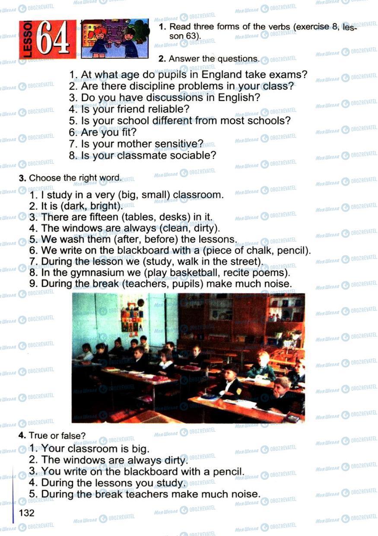 Підручники Англійська мова 4 клас сторінка 132