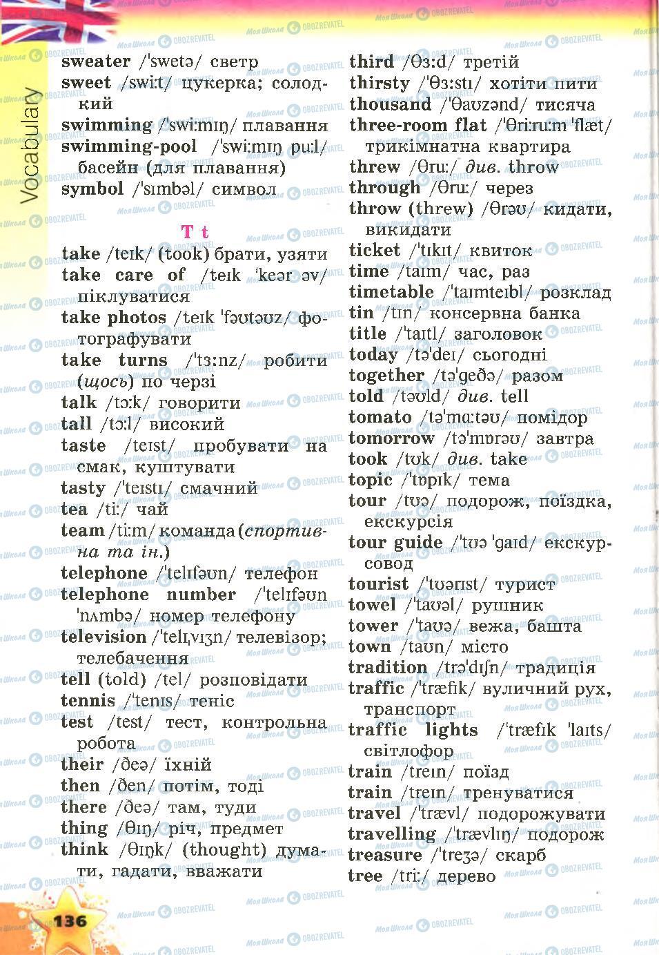 Підручники Англійська мова 4 клас сторінка 136