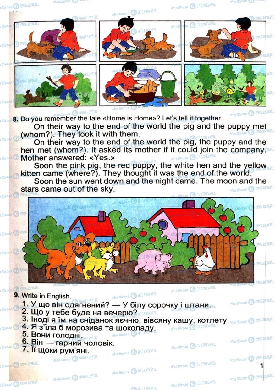 Підручники Англійська мова 4 клас сторінка 13