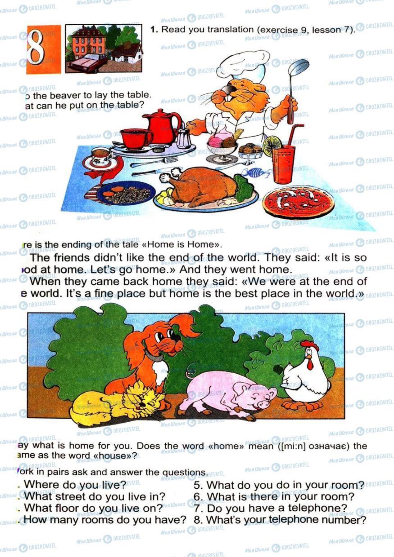 Учебники Английский язык 4 класс страница 14