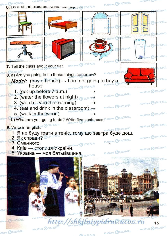 Підручники Англійська мова 4 клас сторінка 15