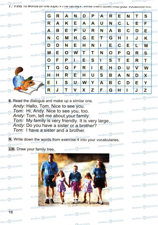 Підручники Англійська мова 4 клас сторінка 18