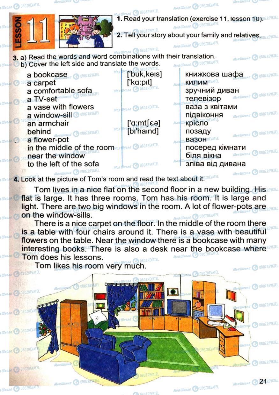 Підручники Англійська мова 4 клас сторінка 21