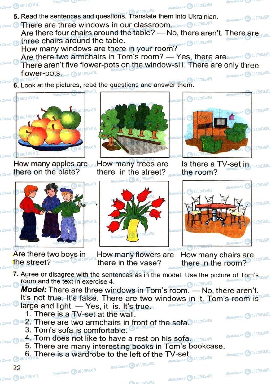 Учебники Английский язык 4 класс страница 22
