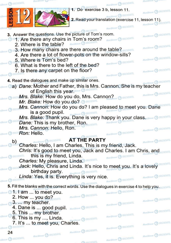 Підручники Англійська мова 4 клас сторінка 24
