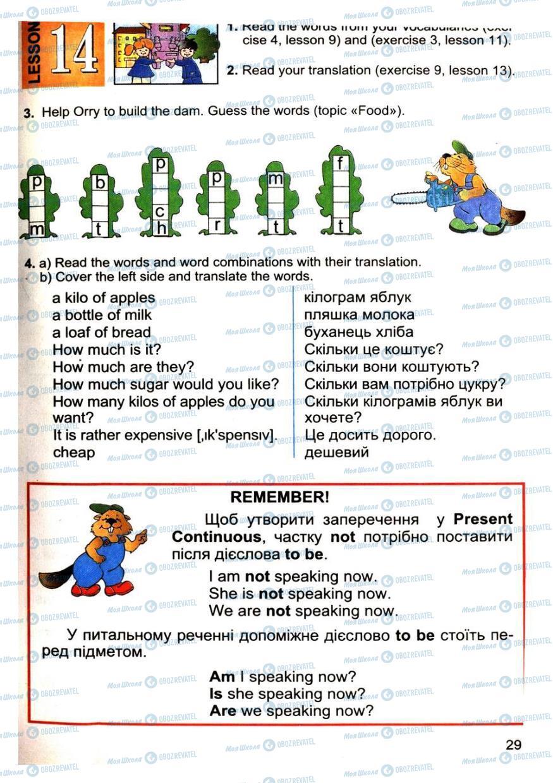 Учебники Английский язык 4 класс страница 29