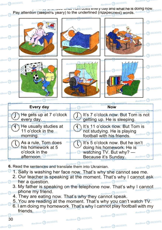 Учебники Английский язык 4 класс страница 30