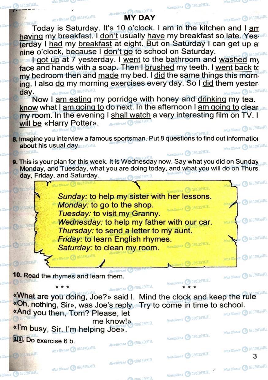 Учебники Английский язык 4 класс страница 37