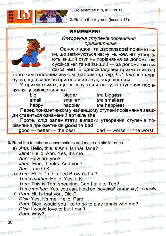Учебники Английский язык 4 класс страница 38