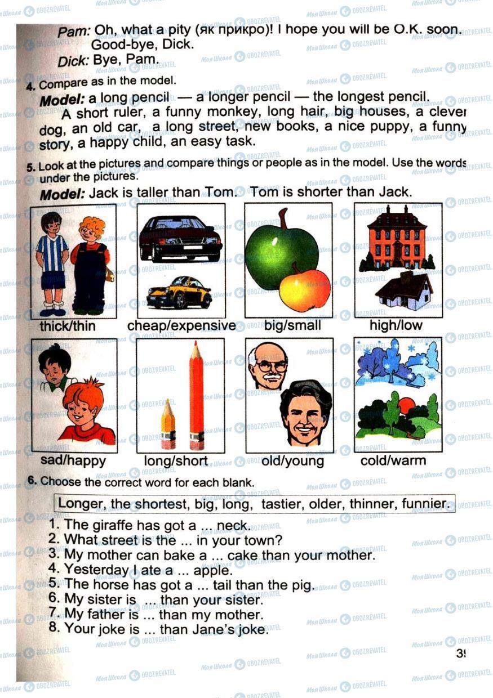 Підручники Англійська мова 4 клас сторінка 39