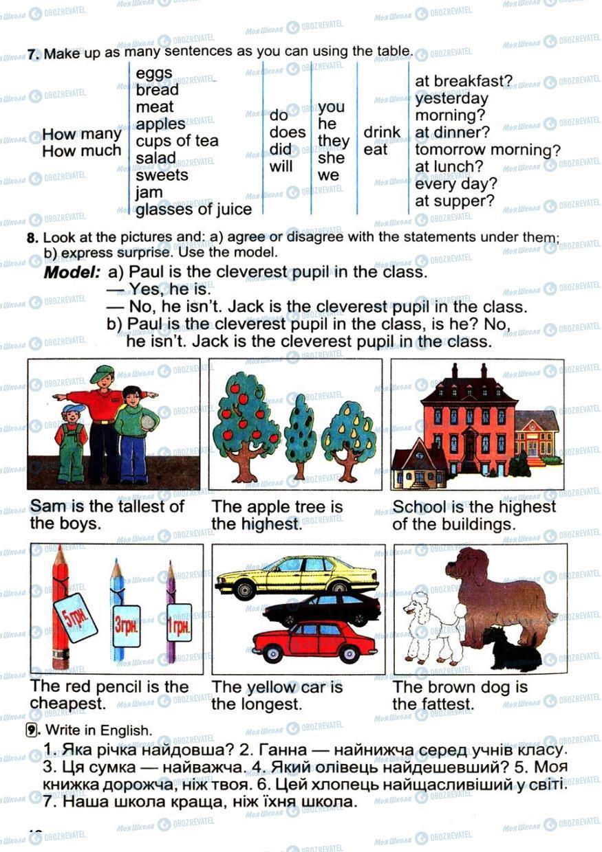 Учебники Английский язык 4 класс страница 40