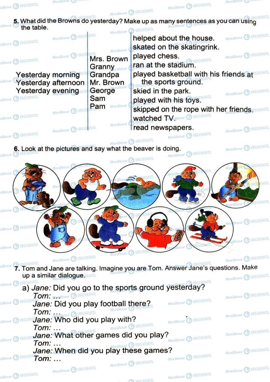 Учебники Английский язык 4 класс страница 42