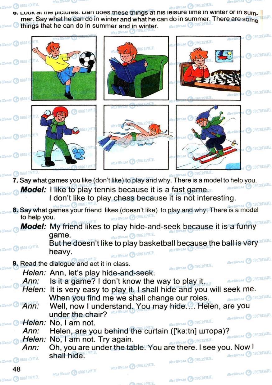 Учебники Английский язык 4 класс страница 48