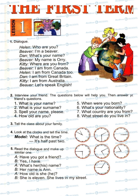 Підручники Англійська мова 4 клас сторінка 3