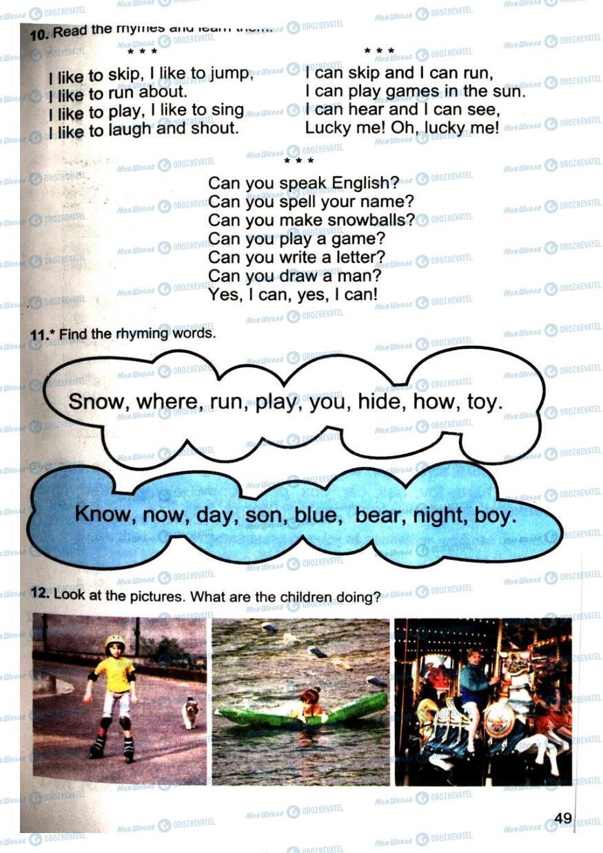 Учебники Английский язык 4 класс страница 49