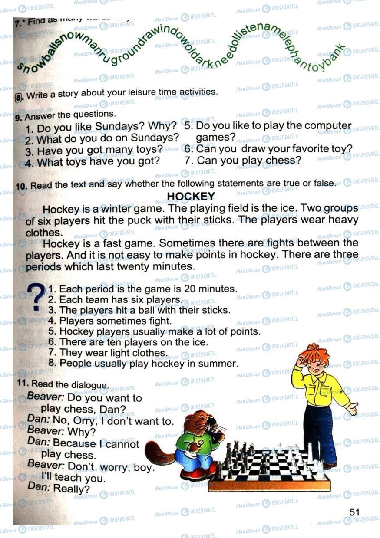 Підручники Англійська мова 4 клас сторінка 51