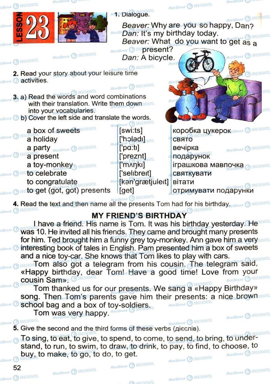 Підручники Англійська мова 4 клас сторінка 52