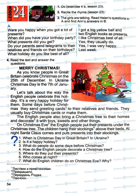 Учебники Английский язык 4 класс страница 54