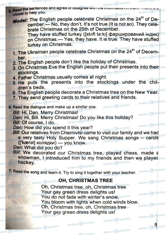 Учебники Английский язык 4 класс страница 55