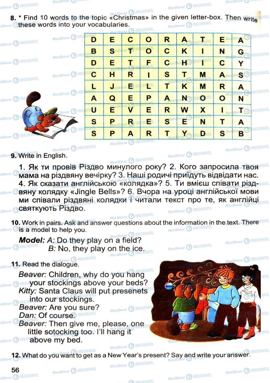 Підручники Англійська мова 4 клас сторінка 56