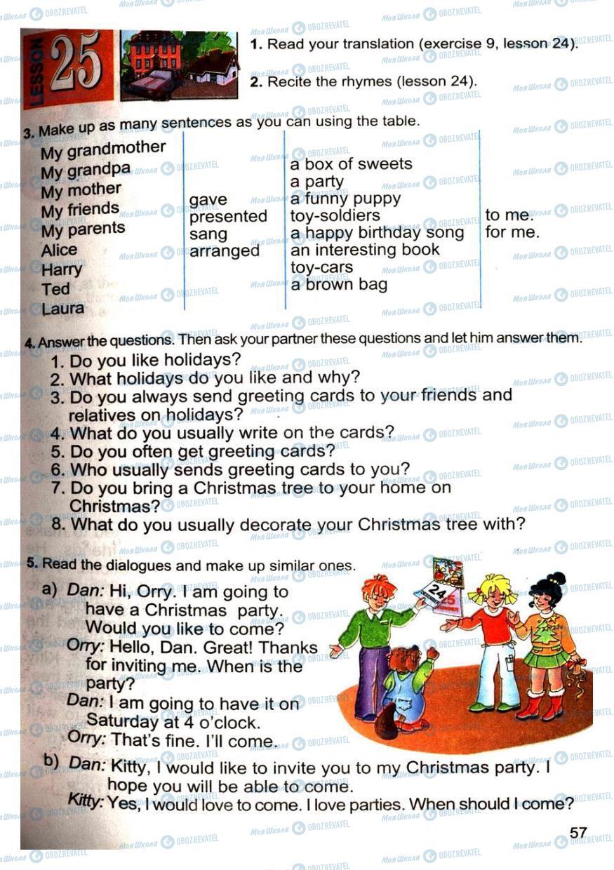 Учебники Английский язык 4 класс страница 57
