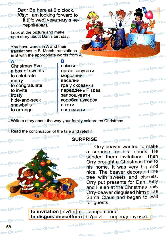 Учебники Английский язык 4 класс страница 58