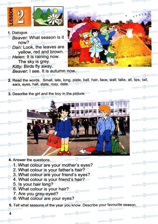 Підручники Англійська мова 4 клас сторінка 4
