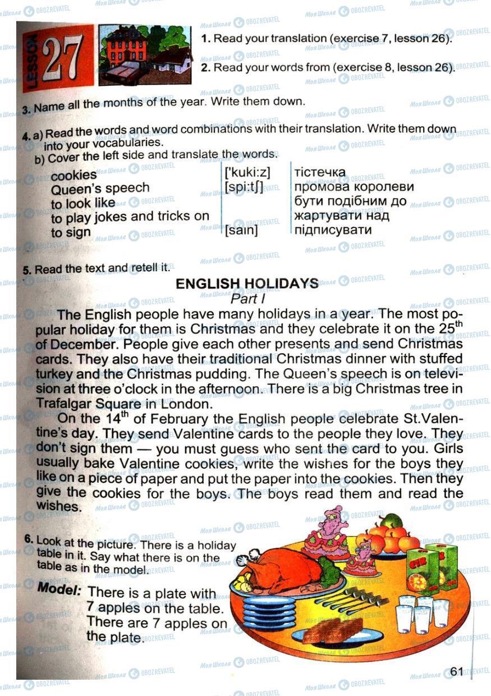Учебники Английский язык 4 класс страница 61